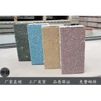 陶瓷透水砖_厂家 广东陶瓷透水砖尺寸厚度6