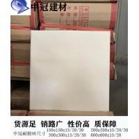 耐酸砖全国发货 辽宁丹东耐酸耐碱砖厂家直销6