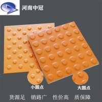 400x400大规格盲道砖价格/云南临沧市盲道砖的材质6