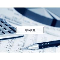 临沂商标注册,山东记账报税