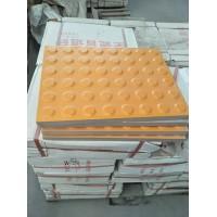 宁夏各尺寸盲道砖盲道瓷板低于同行批发价销售6