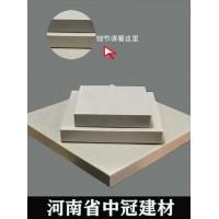 山东耐酸砖/山东临沂耐酸砖耐酸胶泥低价销售6
