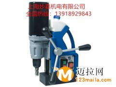 吸力强,体积小,内部冷却,空心钻头专用磁力钻FE30