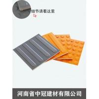 福建全瓷盲道砖300x300x20地铁全瓷盲道砖黄灰色价格6