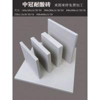 贵州耐酸砖厂家主营30015高温喷白釉耐酸砖6