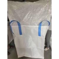 吨包袋厂家设计吨包袋的原则15853967838