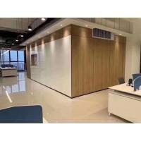 青岛竹木纤维板生产厂家