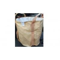 临沂集装袋厂家,山东吨包袋批发价格